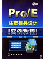 Pro/E Injection Mould Design (Chinese Edition)