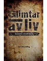 Glimtar AV LIV: En Novellsamling