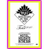 HOTEL HOLIDAYS IN THE SUN [DVD]YUI�ɂ��