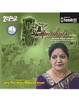 Gurukula - Kritis(Carnatic Music Lessons) - Vol 3