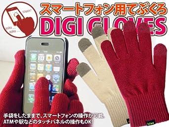 スマホ  おしゃれ 手袋 レディース グローブ  (ベージュ)スマートフォン対応 人気商品