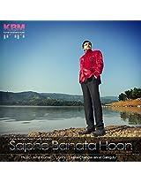 Sapne Banata Hoon - Amit Kumar