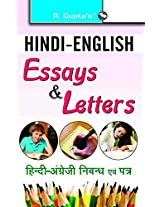 Hindi English Essays and Letters