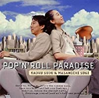 POP'N ROLL PARADISE