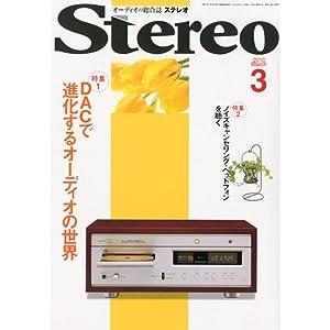 【クリックでお店のこの商品のページへ】stereo ( ステレオ ) 2010年 03月号 [雑誌] [雑誌]