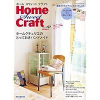 ホームスウィートクラフト 2010年Vol.10 小さい表紙画像