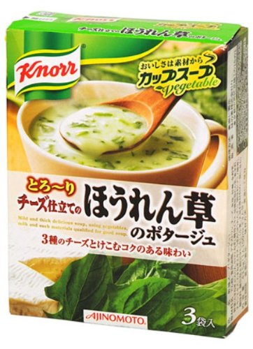 クノール カップスープ チーズ仕立てのほうれん草のポタージュ 43.5g×10個