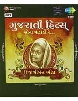Hits Of Diwaliben Bhil : Sona Vatakdi Re
