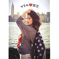 マリエ マリエの LOVE N.Y. 小さい表紙画像