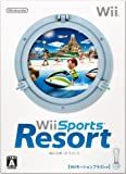 Wiiスポーツ リゾート(Wii Sports Resort)