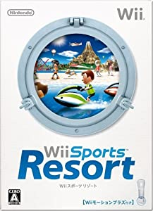 Wiiスポーツ リゾート(「Wiiモーションプラス」1個同梱)