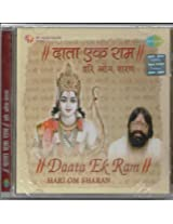 Daata Ek Ram - Hari Om Sharan