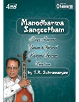 Manodharma Sangeetham 4 Mp3
