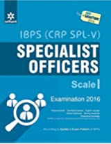 IBPS (CRP SPL-V) Specialist Officer 2016 Study Guide