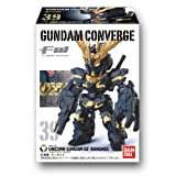 FW GUNDAM CONVERGE 7 10 Box (H)o_C