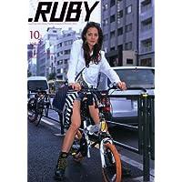 RUBY 2012年号 小さい表紙画像
