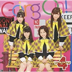 �K�[�f�B�A���Y4/Going On!�V���O��V [DVD]