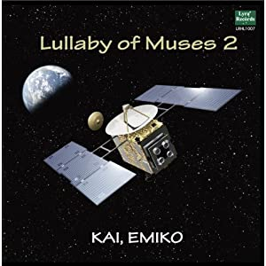 : Lullaby of Muses 2