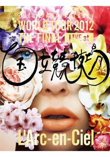 20th L'Anniversary WORLD TOUR 2012 THE FINAL LIVE at 国立競技場(初回生産限定盤LIVE Blu-ray+1CD)