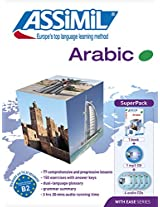 Arabic with Ease (Superpack) (With Ease Series)