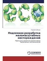 Podzemnaya Razrabotka Malomasshtabnykh Mestorozhdeniy