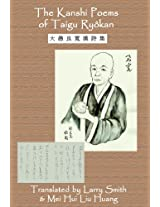 The Kanshi Poems of Taigu Ryokan (Laughing Buddha Series)