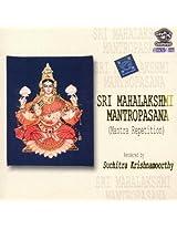 Sri Mahalakshmi Mantro Pasana