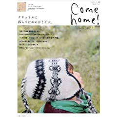 Come home! vol.22 i`HvB (Jg[)