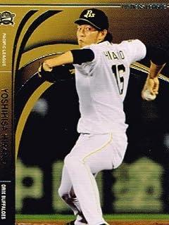 日本プロ野球「火の玉豪速球投手」最新ランキング vol.2