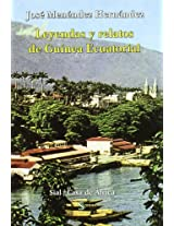 Leyendas y relatos de Guinea Ecuatorial / Legends and Stories of Equatorial Guinea (Casa De Africa / House of Africa)