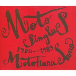 Moto Singles 1980-1989