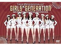 少女時代到来~来日記念盤~ New Beginning of Girls' Generation