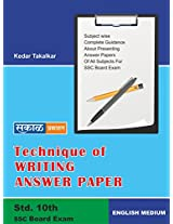 Technique of Writing Answer Paper - English Medium