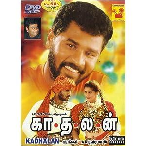 Kadhalan (Tamil Movie)
