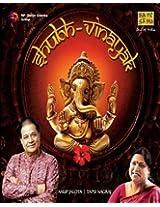 Shubh - Vinayak