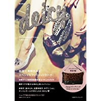 deicy 2013 ‐ 秋冬 小さい表紙画像