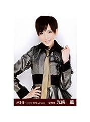 AKB48生写真Theater 2012.January 月別01月【光宗薫】