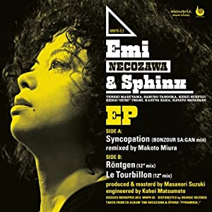 Emi NECOZAWA & Sphinx EP [Analog]