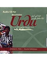 Audio CD for Beginning Urdu: A Complete Course