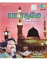Ya Rasooley - Tamil Devotional Songs