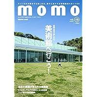 momo 2017年Vol.15 小さい表紙画像