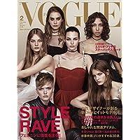 VOGUE JAPAN 2017年2月号 小さい表紙画像