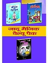 Jadu Magic Value Pack