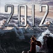 2012 オリジナル・サウンドトラック