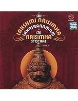 Sri Lakshmi Narasimha Sahasranamam - Sri Narasimha Stotras