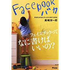 FacebookoJ@@FB365jpp