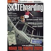 SKATEboarding JAPAN 2016年11月号 小さい表紙画像