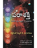Parashakthi (Telugu)