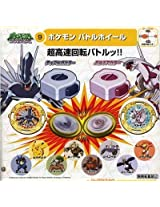 Pokemon Battle Wheel Top 10 pc. Set - Tomy Japan - Battles Against Beyblade