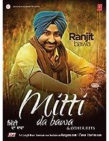 Mitti Da Bawa & Other Hits